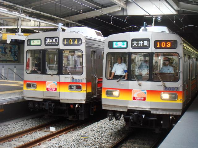 「大井町線」の画像検索結果